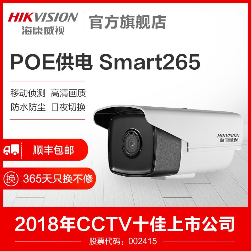 Веб-камеры Артикул 560299068513