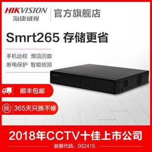 7804NB 16路高清NVR硬盘录像机网络监控主机DS 海康威视4
