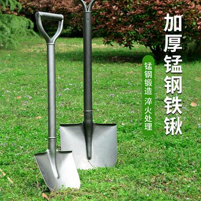 铁锹农用小铁铲子户外挖土全钢加厚园艺种花工具家用铁锨种菜神器