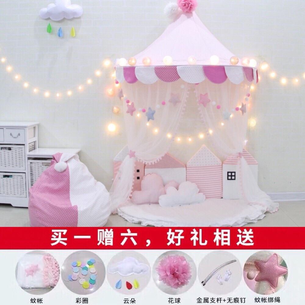 北欧儿童小帐篷床幔蚊帐室内公主游戏房玩具屋宝宝半月读书角布置