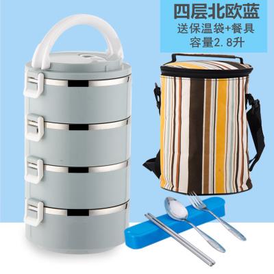宿舍2层保温饭盒保温饭盒桶双层学生两人用二层大号家用手提袋