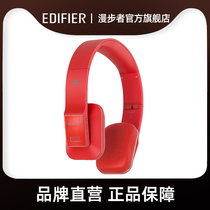 Edifier / Walkman w688bt headset wireless headset sports headset stereo