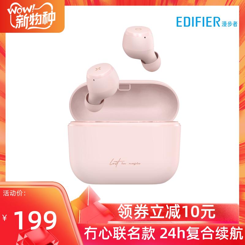EDIFIER/漫步者 MiniBuds真无线音乐便携迷你通话无线蓝牙耳机