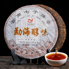A 357g Yiji Tea Industry Puer Tea Mature Tea Menghai Alcohol Tea Yunnan Qizicai Tea