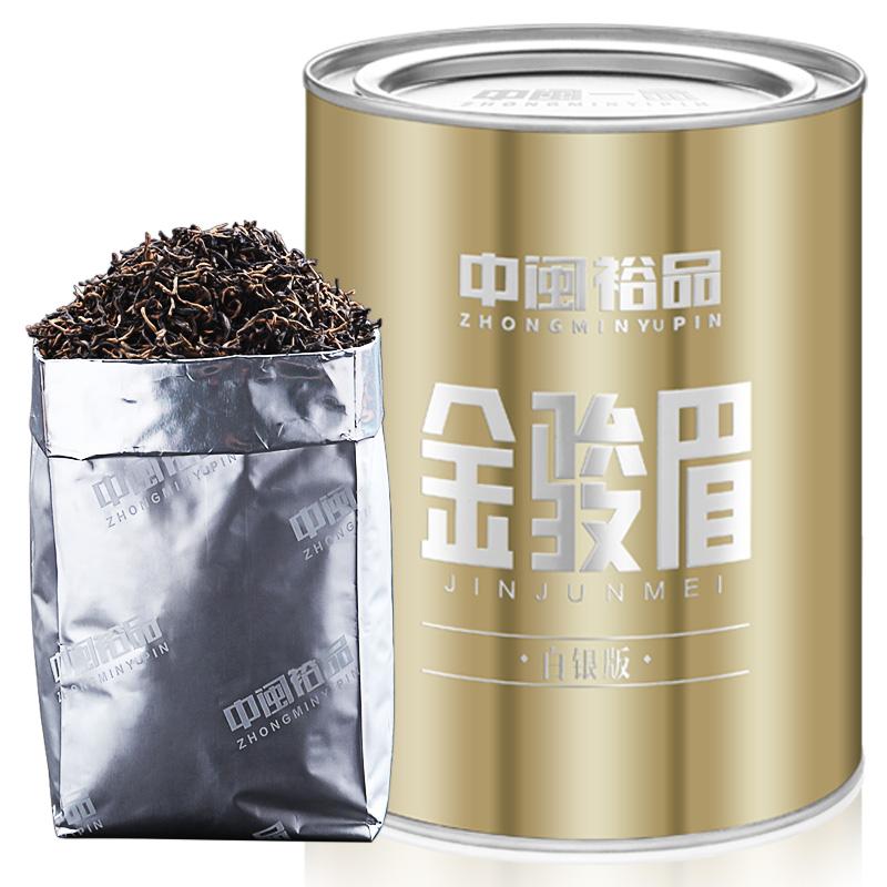 150克金骏眉红茶散装茶叶浓香型特级正宗武夷山袋装小包