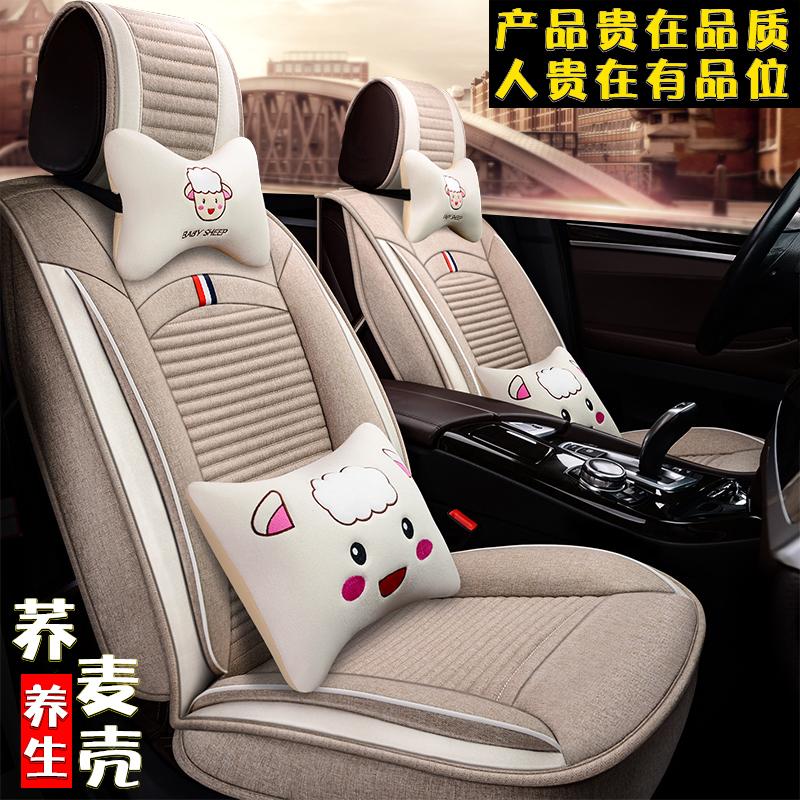 汽车坐垫四季通用全包亚麻布艺养生车垫卡通座椅套全包围冬季座套