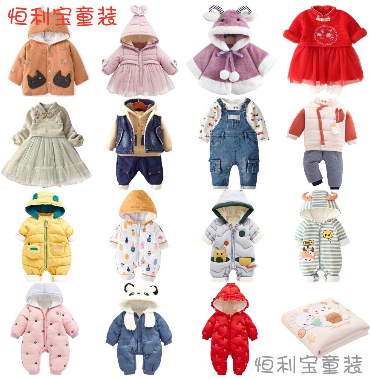 Одежда для младенцев Артикул 599182552033