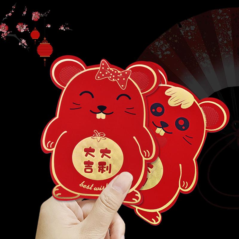 鼠年红包2020年新款红包袋个性创意卡通红包封可爱过年新年利是封