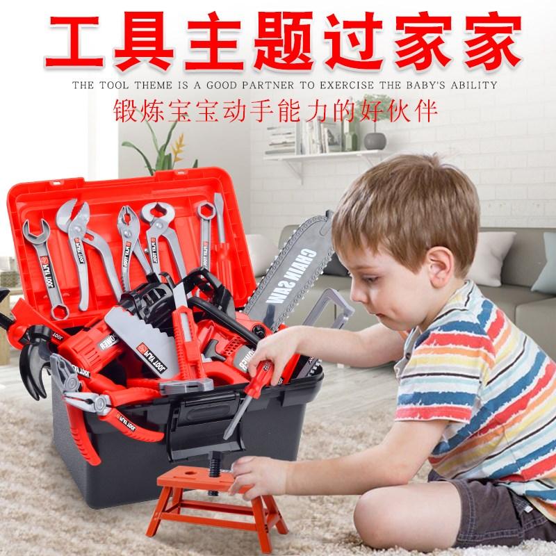 儿童维修工具箱仿真可拆卸螺丝刀钳子扳手男孩巴布工程师玩具套装