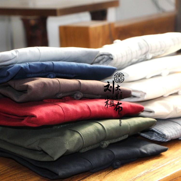 Национальная китайская одежда Артикул 588985444609