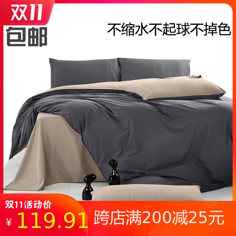 极简四件套磨毛床笠简约1.8m柔软单人冬季素色床上用品宿舍舍