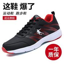 男鞋女鞋运动跑步NB574NANBO新百鞋有限公司授权