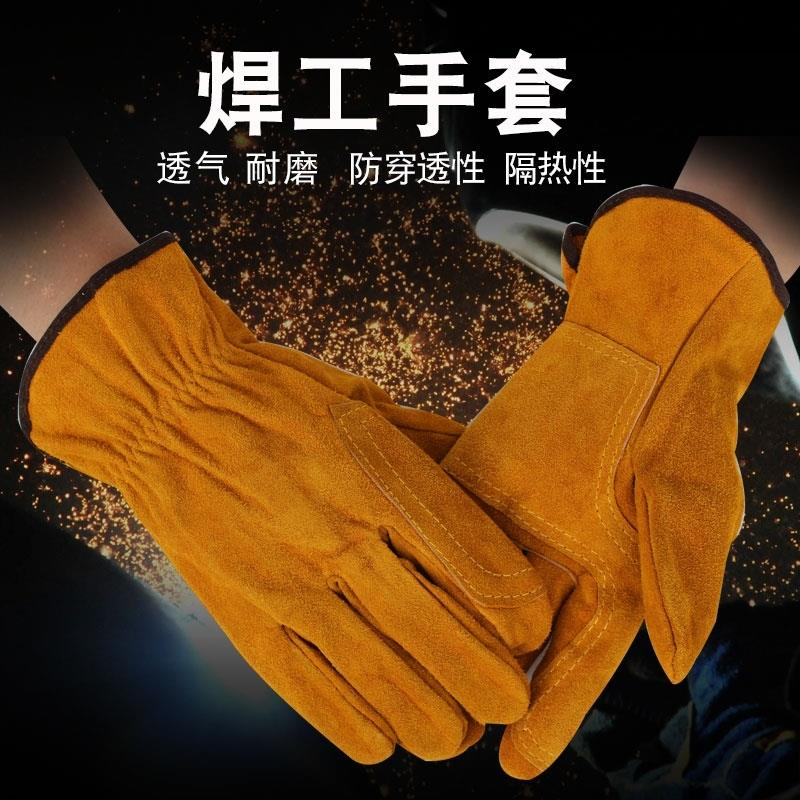 Industrial womens simple warm short protective equipment soft leather large electric welding cotton gloves Plush winter welding increase