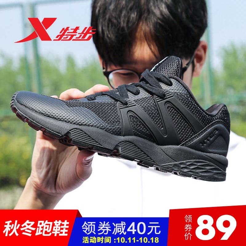 特步男鞋运动鞋秋季网面休闲鞋男防滑轻便缓震透气户外跑步鞋子