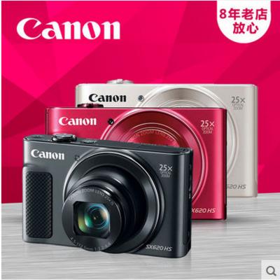 国行联保Canon/佳能PowerShot SX620 HS长焦数码相机高清家用旅游