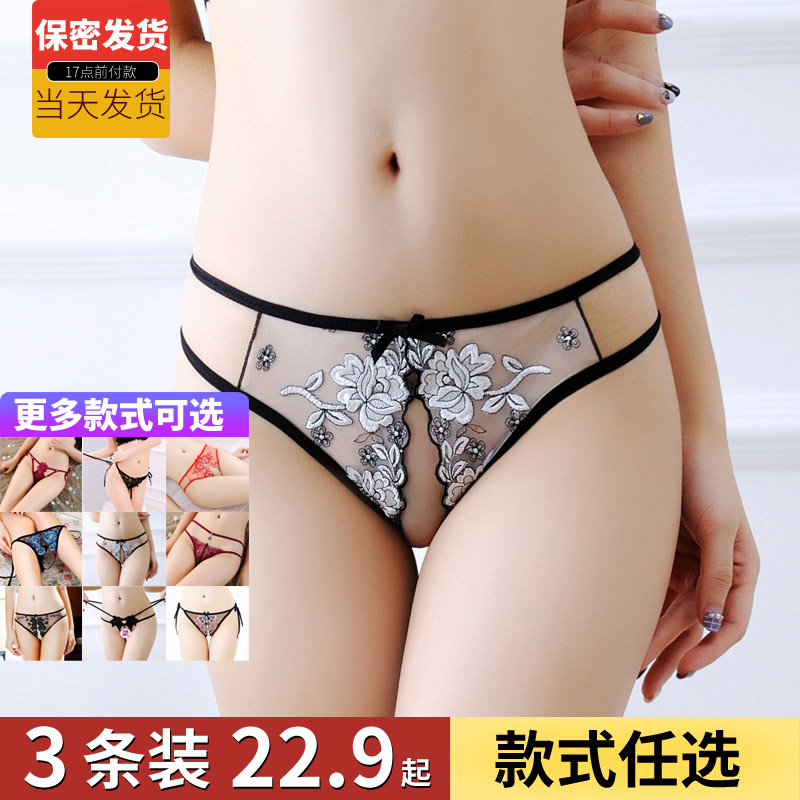 Interesting underwear open-end crotch large-size suit sexy T-shirts super saucy transparent underwear. Passionate flirtation with women in uniform