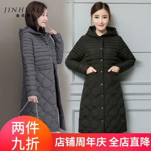 冬季连帽棉袄女2020新款轻薄韩版修身中长款直筒棉衣棉服潮外套