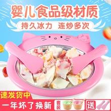 炒酸奶机家用炒冰机diy自制炒冰淇淋机儿童炒冰盘小型迷你免插电