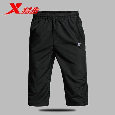 特步七分褲男夏季薄款短褲男褲休閑褲中褲男士褲子速干五分運動褲