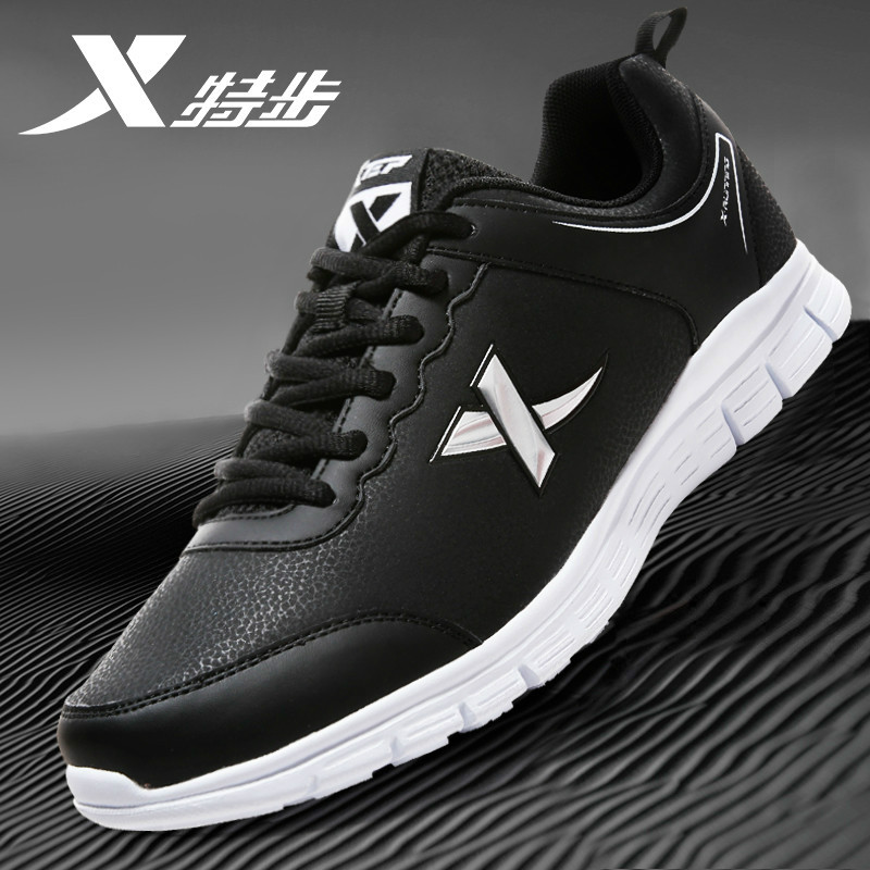 Xtep men's shoes running shoes official flagship store genuine winter men's casual shoes leather waterproof sports shoes men