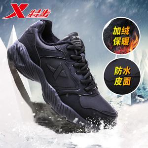 特步男鞋冬季加绒保暖棉鞋防滑老爹鞋2020新款秋冬款休闲运动鞋男
