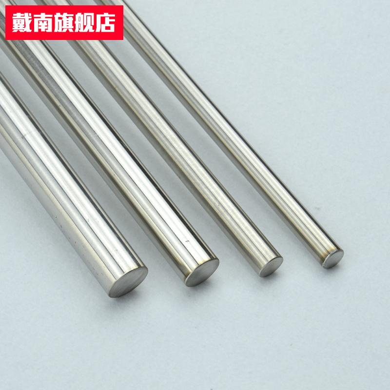 304不锈钢光圆 316/316L圆钢 不锈钢棒直-圆棒钢(佳清家居专营店仅售28.5元)