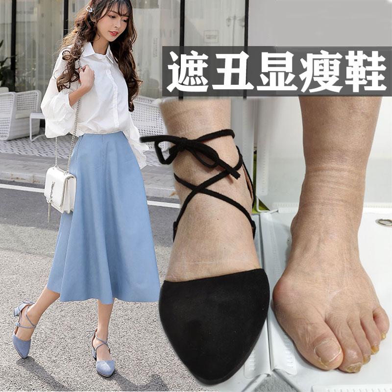 宽胖脚包头遮丑凉鞋女夏大码41绑带高跟黑色工作鞋尖头显瘦包跟40