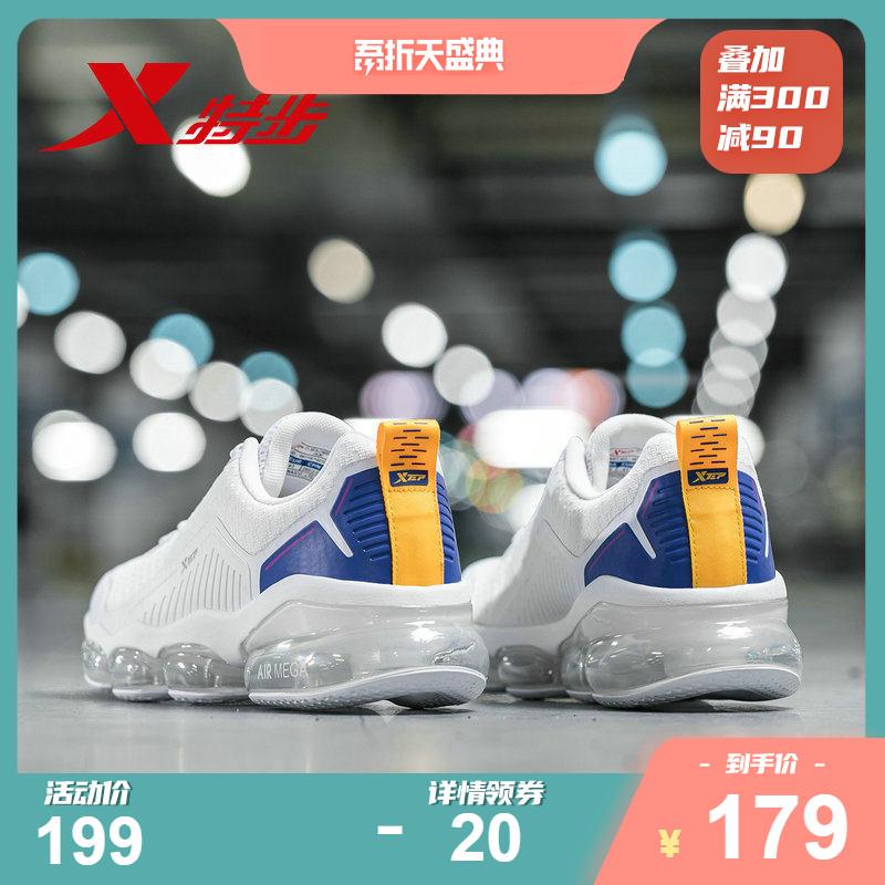 特步男鞋运动鞋2020秋夏季新款跑步鞋男士鞋子全掌气垫鞋回弹正品