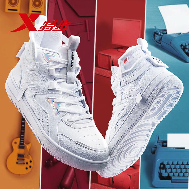 手慢无特步男鞋高帮板鞋秋季2019新款滑板鞋官方正品白色潮流休闲运动鞋