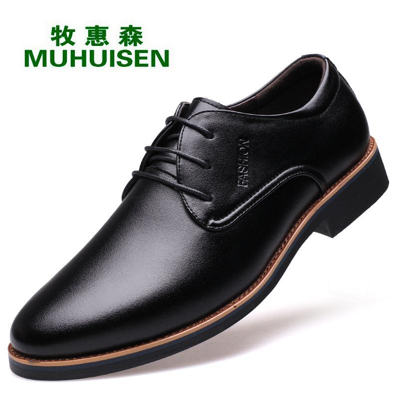春季男式休闲鞋系带男式商务皮鞋男低帮透气休闲鞋正装男皮鞋子潮