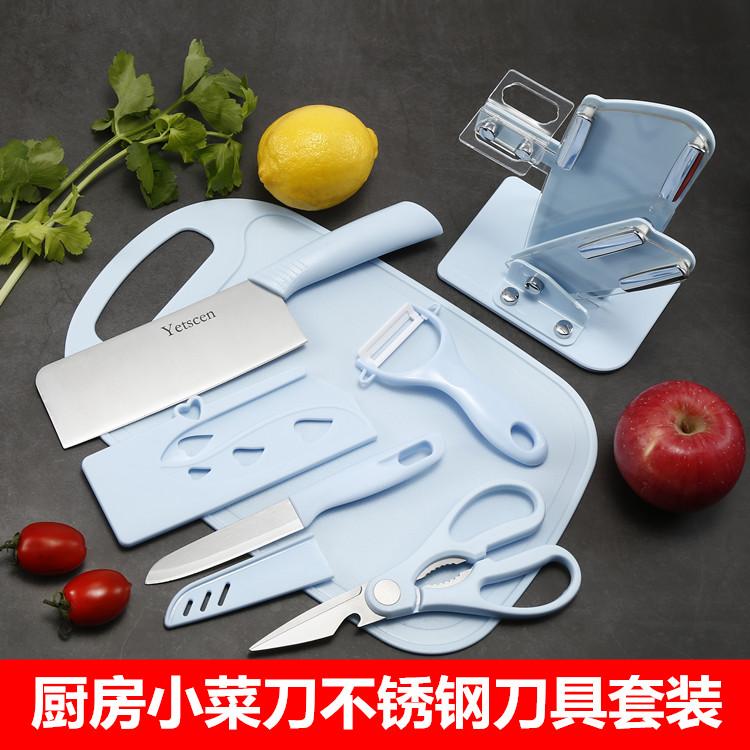 Наборы ножей для кухни Артикул 624514096268