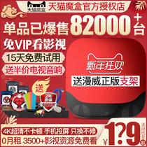 天猫魔盒M17C网络机顶盒wifi无线家用电视盒子天猫盒子高清播放器