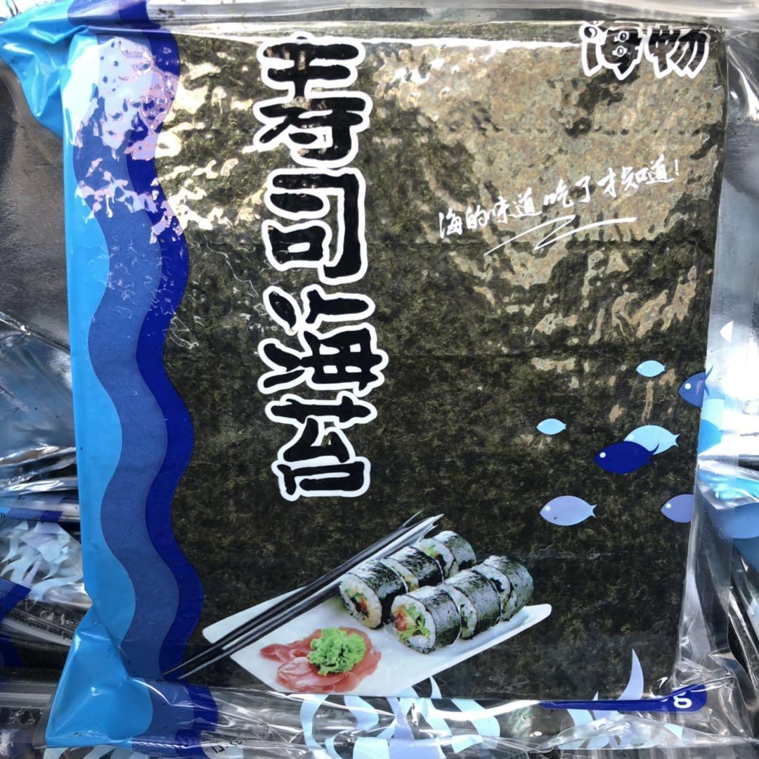 海浜海苔日本料理寿司海苔のり50枚本乾場海苔料理店の業務服