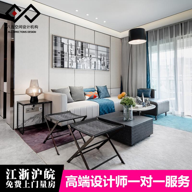 家装设计师纯设计南京镇江扬州无锡南通徐州苏州装修效果图施工图