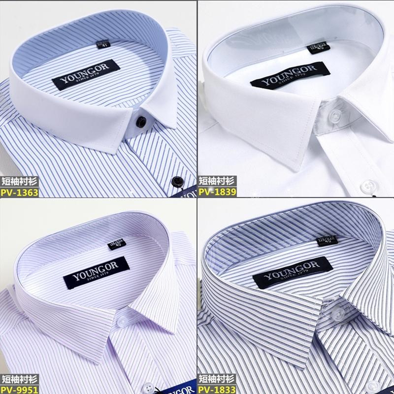 雅戈尔衬衫男短袖纯棉免烫正品休闲商务正装中年半袖薄款男装衬衣(非品牌)