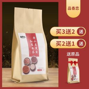 品香恋红豆薏米芡实茶赤小豆红薏仁米茶男女大麦茶叶组合花茶