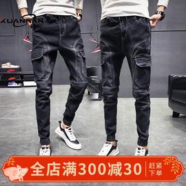 网红同款2019春季流行束脚男牛仔裤