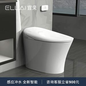 宜來衛浴智能馬桶坐便器一體機全自動烘干座圈加熱即熱女性智簡