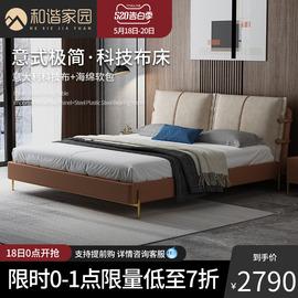 现代意式简约风格1.8米双人大床北欧轻奢休闲小户型经济型布艺床图片