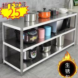 不锈钢置物架厨房3层 多功能金属烤箱收纳整理架储物家用货架三层