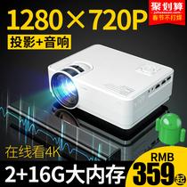 光米M3家用4K投影機高清無線微小型手機投影儀便捷式3D智能一體家庭影院辦公商用教學墻投無屏電視2020新款