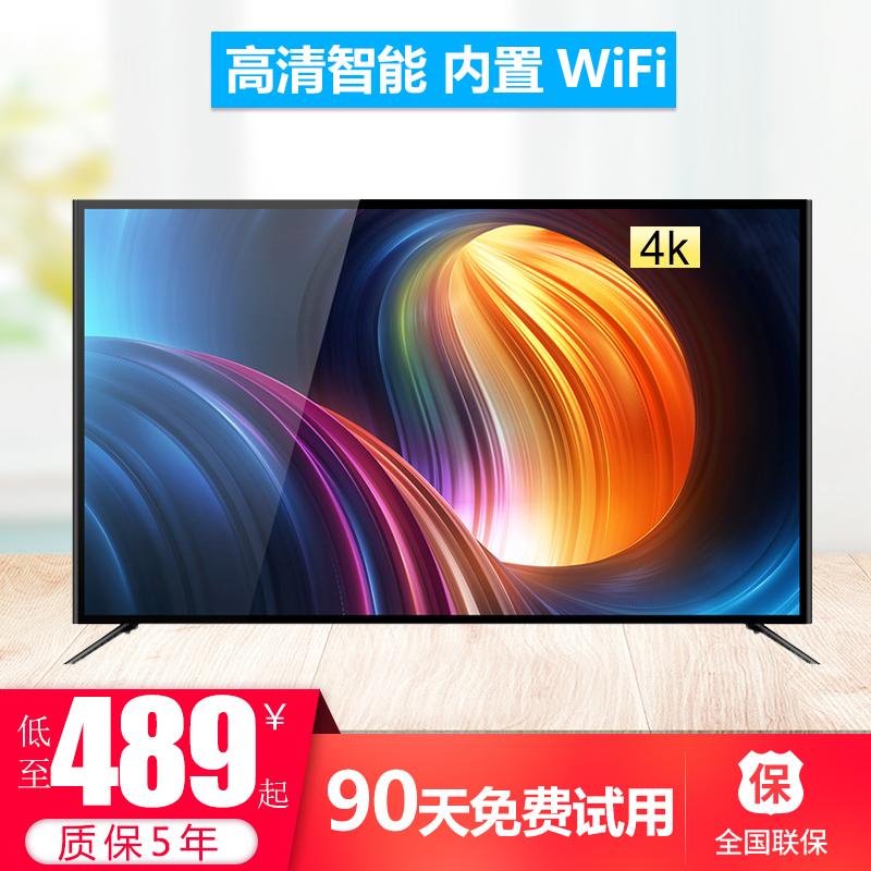 电视机75寸4K高清智能WiFi42 50 55 100客厅液晶平板网络大电视6489.00元包邮