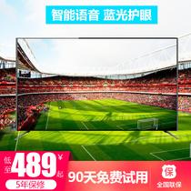 夏普臻視界55寸液晶電視機32寸高清4K智能平板50657580100寸