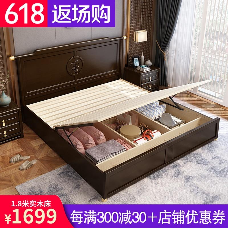 棠木坊 新中式1.8米双人床实木床 1.5米次卧高箱床气压简约结构床