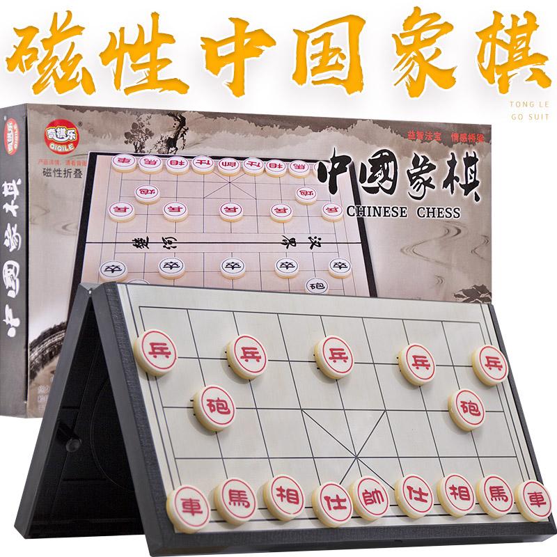 Китайские шахматы / Шахматы Артикул 618332990640