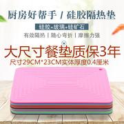 加厚硅胶隔热垫大号耐热砂锅垫防滑餐桌垫防热垫北欧长方形餐垫