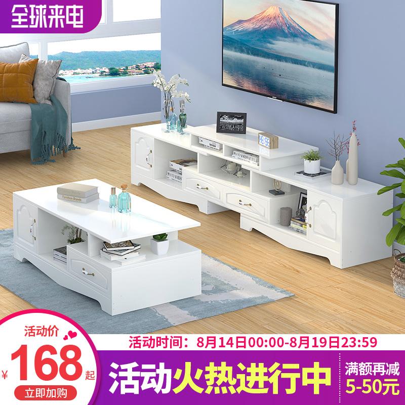 欧式电视柜茶几组合套装经济型客厅简约现代小户型仿实木电视柜子,可领取5元天猫优惠券