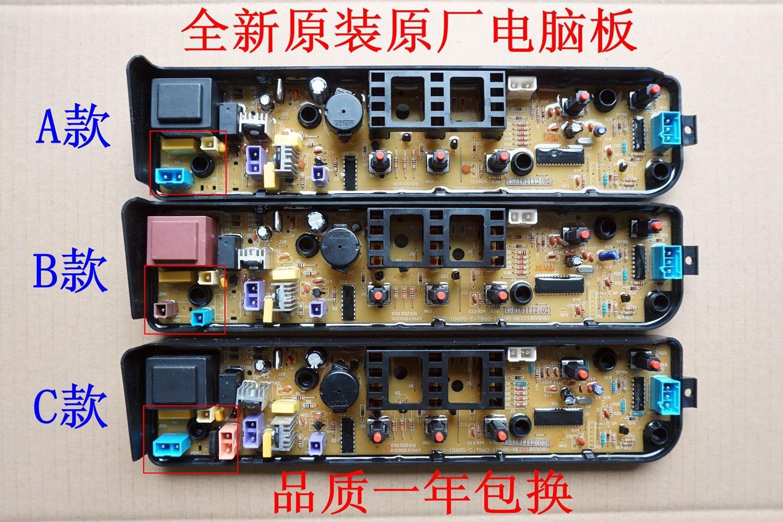 TB60-1068G 洗衣机电脑板MB55-3006G MB53-3006G MB60-3006G,可领取元淘宝优惠券