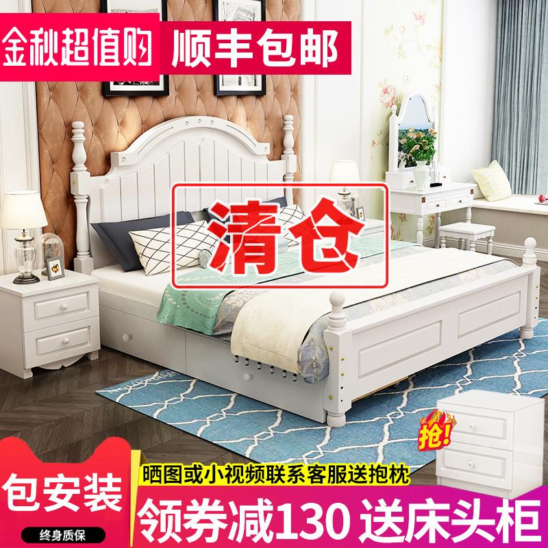 1058.00元包邮1.8米主卧现代简约欧式成人实木床