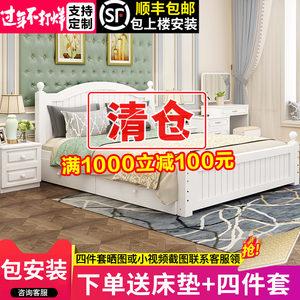 现代简约1.5米经济型1.2 m实木床